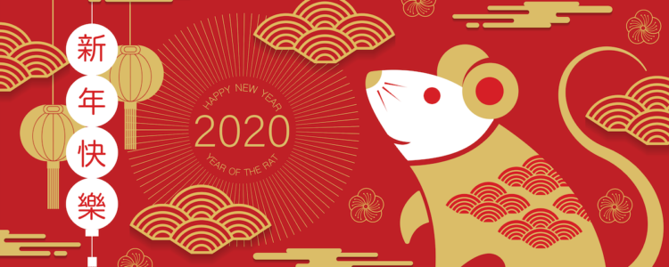 The Impact of the Chinese Year of the Rat
